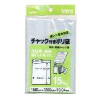 ジャパックス UG40 家庭用チャック付ポリ袋 透明0.04 15枚入り×10冊×10束【1,500枚】