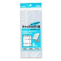 ジャパックス UI40 家庭用チャック付ポリ袋 透明0.04 8枚入り×10冊×10束【800枚】