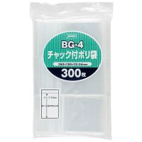 ジャパックス BG-4 チャック付ポリ袋 透明0.04 300枚入り×50冊【15,000枚】