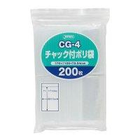 ジャパックス CG-4 チャック付ポリ袋 透明0.04 200枚入り×65冊【13,000枚】