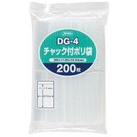 ジャパックス DG-4 チャック付ポリ袋 透明0.04 200枚入り×50冊【10,000枚】