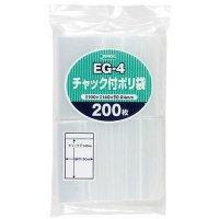 ジャパックス EG-4 チャック付ポリ袋 透明0.04 200枚入り×40冊【8,000枚】