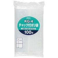 ジャパックス KG-4 チャック付ポリ袋 透明0.04 100枚入り×15冊【1,500枚】