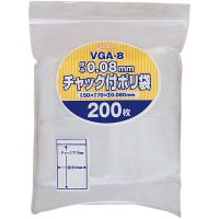 ジャパックス VGA-8 チャック付ポリ袋 厚口 透明0.08 200枚入り×65冊【13,000枚】