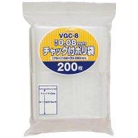 ジャパックス VGC-8 チャック付ポリ袋 厚口 透明0.08 200枚入り×35冊【7,000枚】