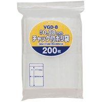 ジャパックス VGD-8 チャック付ポリ袋 厚口 透明0.08 200枚入り×30冊【6,000枚】