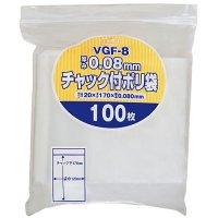 ジャパックス VGF-8 チャック付ポリ袋 厚口 透明0.08 100枚入り×30冊【3,000枚】