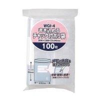 ジャパックス WGI-4 書き込めるチャック付ポリ袋 透明0.04 100枚入り×25冊【2,500枚】