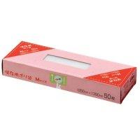ジャパックス SS22 BOX保存袋(M)エンボス加工 (50枚) 半透明 50枚入り×40冊【2,000枚】