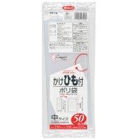 ジャパックス PR16 台所 小 ヒモ付コンパクト 透明 50枚入り×40冊×2箱【4,000枚】