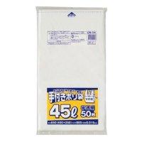 ジャパックス ON04 白半透明手付きポリ袋 45L徳用タイプ 0.015 【1000枚入り】(50枚×20冊)