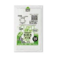 ジャパックス PR25W レジ袋 白半透明 SSSサイズ 【3000枚入り】(50枚×60冊)