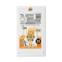 ジャパックス PR27W レジ袋 白半透明 Sサイズ 【2100枚入り】(35枚×60冊)