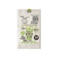 ジャパックス PR25C レジ袋 無着色半透明 SSSサイズ 【3000枚入り】(50枚×60冊)