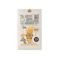 ジャパックス PR27C レジ袋 無着色半透明 Sサイズ 【2100枚入り】(35枚×60冊)