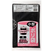 ジャパックス R-07 業務用小型用ポリ袋 黒0.01 【6000枚入り】(200枚×30冊)