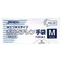 【新規受注停止中】PGL-02 LDポリ手袋 外エンボスM 100枚袋 透明 【5000枚入り】(100枚×50袋)