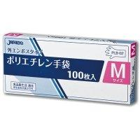 【新規受注停止中】PLB-02 LDポリ手袋 外エンボスM 100枚BOX 透明 【4000枚入り】(100枚×40箱)