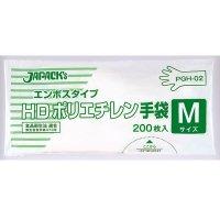 【新規受注停止中】PGH-02 HDポリ手袋 エンボスM 200枚袋 半透明 【10000枚入り】(200枚×50袋)
