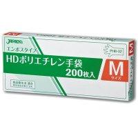 【新規受注停止中】PHB-02 HDポリ手袋 エンボスM 200枚BOX 半透明 【8000枚入り】(200枚×40箱)