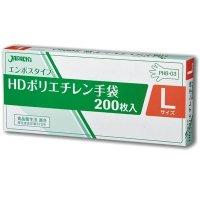 【新規受注停止中】PHB-03 HDポリ手袋 エンボスL 200枚BOX 半透明 【8000枚入り】(200枚×40箱)