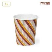 東罐興業 SM-205-3 マルティ 【2500個入り】(100個×25)