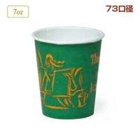 東罐興業 SV-205 コーヒーブレイク 【2000個入り】(80個×25)