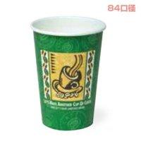 東罐興業 SMT-400 レッツコーヒー 50個入り×20本【1,000個】