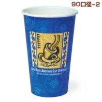 東罐興業 SMT-520 レッツコーヒー 50個入り×20本【1,000個】