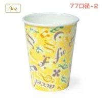 東罐興業 SM-275D カフェメロディ 50個入り×20本【1,000個】