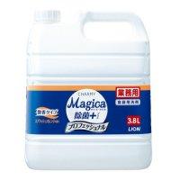 CHARMY Magica 除菌+(プラス) プロフェッショナル 微香スプラッシュオレンジ 3.8L 【3個入り】