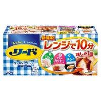 リード クッキングペーパー レギュラー 40枚 【15箱入り】
