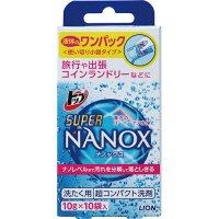 トップスーパーNANOX ワンパック10G×10袋 【64個入り】