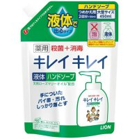 【新規受注停止中】キレイキレイ薬用液体ハンドソープ 詰替用 大型サイズ 450ML 【16個入り】