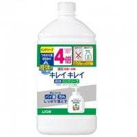 【新規受注停止中】キレイキレイ薬用液体ハンドソープ 詰替用 800ML 【12個入り】