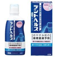 デントヘルス薬用デンタルリンス 250ML 【16個入り】