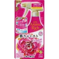 ソフラン アロマリッチ香りのミスト スカーレット 詰替 250ML 【24個入り】
