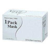 【新規受注停止中】FR-196 1パックマスク 【1000枚入り】(50枚×20箱)