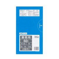 HHJ GL06 小型ポリ袋7L 青 0.02 50枚入り×60冊【3,000枚】