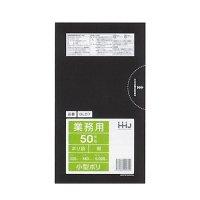 HHJ GL07 小型ポリ袋7L 黒 0.02 50枚入り×60冊【3,000枚】