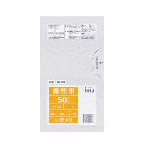 HHJ GL09 小型ポリ袋7L 半透明 0.02 50枚入り×60冊【3,000枚】が安い! 業務用品の大量購入なら激安通販びひん.shop。【法人なら掛け払い可能】【最短翌日お届け】【大口発注値引き致します】
