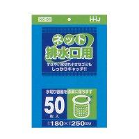 HHJ KC01 水切りネット 排水口用 青 50枚入り×40冊【2,000枚】