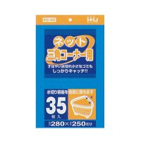 HHJ KC02 水切りネット 三角コーナー用 青 35枚入り×40冊【1,400枚】