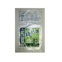 HHJ KF03 保存袋 大 透明 0.015 50枚入り×100冊【5,000枚】