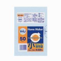 HHJ KL01 保存袋 小 透明 0.02 50枚入り×80冊【4,000枚】