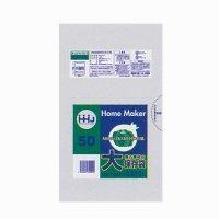 HHJ KH18 保存袋 大 半透明 0.01 50枚入り×100冊【5,000枚】