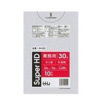 HHJ GH33 ポリ袋 30L 半透明 0.015 【1000枚入り】(10枚×100冊)