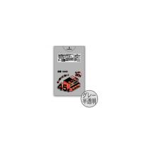 HHJ GG53 ポリ袋45L グレー半透明 0.013 【1200枚入り】(30枚×40冊)