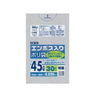 HHJ KM53 ポリ袋 45L 半透明 0.02 【900枚入り】(30枚×30冊)