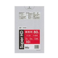 HHJ GH83 ポリ袋 80L 半透明 0.02 10枚入り×60冊【600枚】